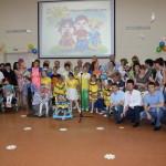 Поздравления детей Максимовского детдома