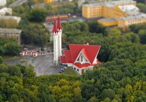Мечеть «Ляля-Тюльпан» (Уфа, Россия) «Lyalya-Tyulpan» mosque (Ufa, Russia)