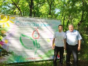 Праздник сохи в Железнодорожном районе г. Ульяновска
