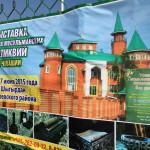 vystavka-svyashhennyx-musulmanskix-relikvij (5)
