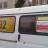 Бесплатный проезд в честь Ураза-байрама