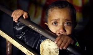 Помощь палестинскому народу