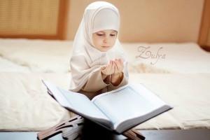Праведный ребенок - лучшее из деяний человека