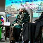 Молодежный межрегиональный мусульманский форум