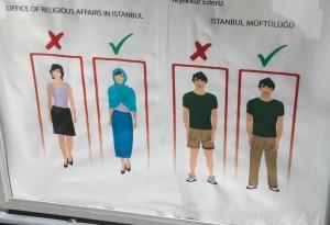 Этика поведения в мечети
