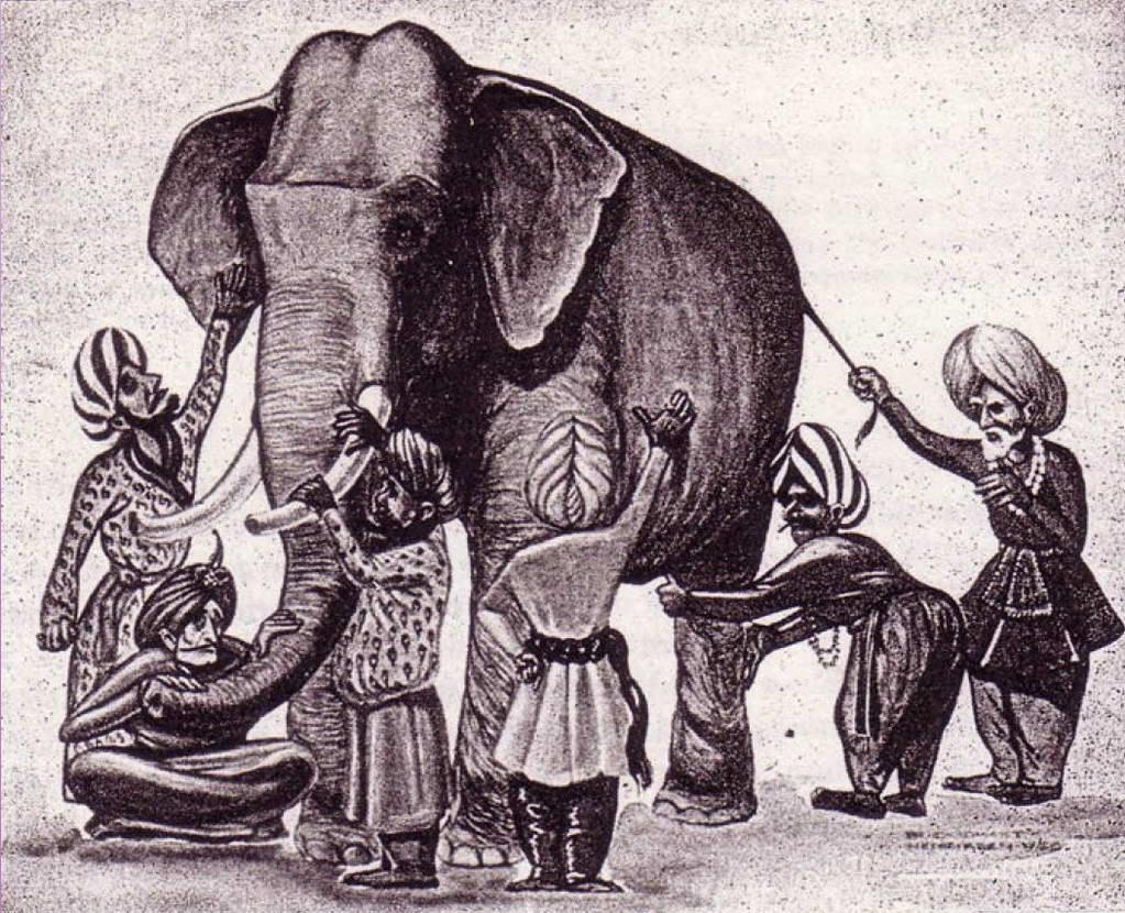 Что такое Слон?