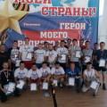 Первые летние спортивные игры национальных общественных объединений г. Ульяновска «Содружество»