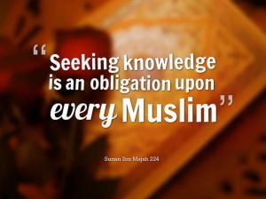 Особенности религии Ислам:  религия знания