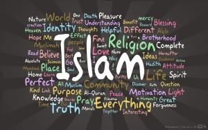 Особенности религии Ислам