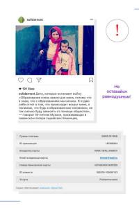 Помощь сирийским беженцам