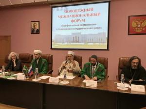 Потомок пророка посетил Ульяновск