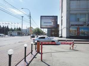 Баннер посвящённый наступлению месяца Рамадан 2018 Ульяновск ул. Спасская 19