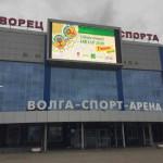 Ульяновский областной ифтар - 2018